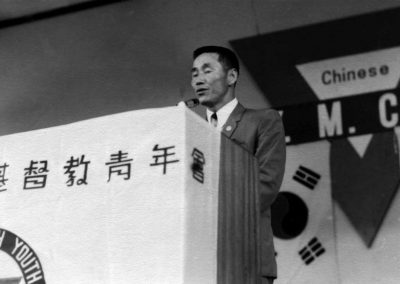 Supreme Master Kim Bok Man, Leader of the first ITF Demonstration Team, speaks about Taekwon-Do to the members of the Chinese YMCA in Singapore, February 1968.