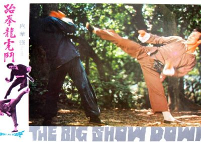 Supreme Master Kim Bok Man performs a side kick on this rare movie poster for The Big Showdown, once thought to be Master Kim's first film, also titled The Kung Fu Massacre.