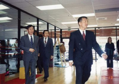 Supreme Master Kim Bok Man and Master Kim Won Kuk attend a World Jungyae Moosul Federation ceremony in Seattle, Washington, U.S.A. in 1992.