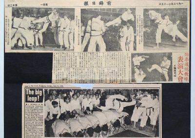 1968-June-10-The-Star-Hong-Kong