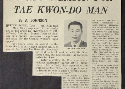 1969-August-27-The-Daily-Star-Brunei