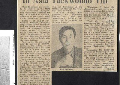 1978-February-11-3rd-Asian-Taekwondo-Championships