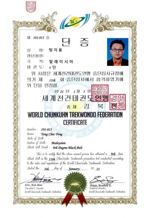 """Chee Yong """"Gary"""" Tong 9th Dan Chun Kuhn Taekwondo Certificate"""