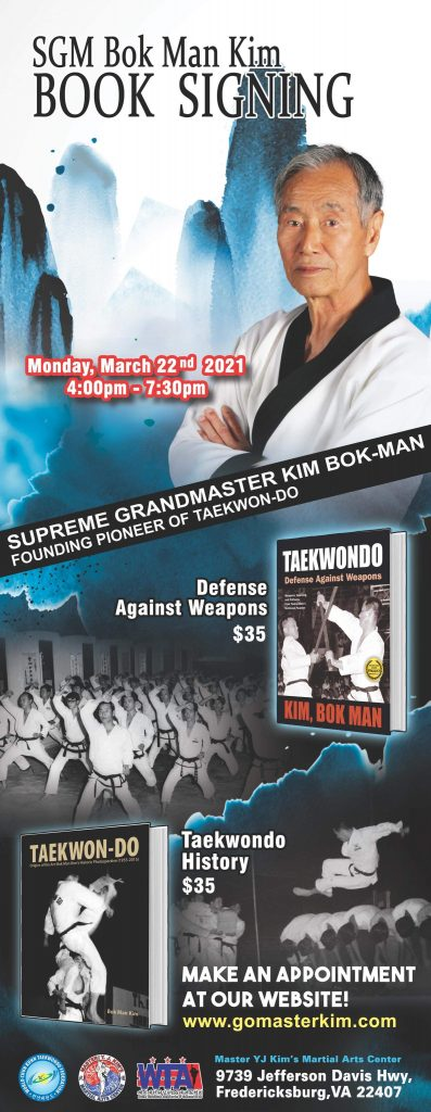 Banner for Supreme Master Bok Man Kim Book Signing