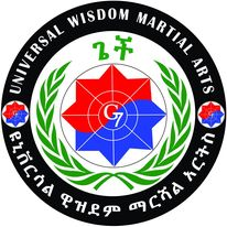 Universal Wisdom Martial Arts of Ethiopia