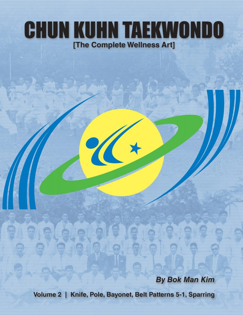 Chun Kuhn Taekwondo Volume 2 Hardback