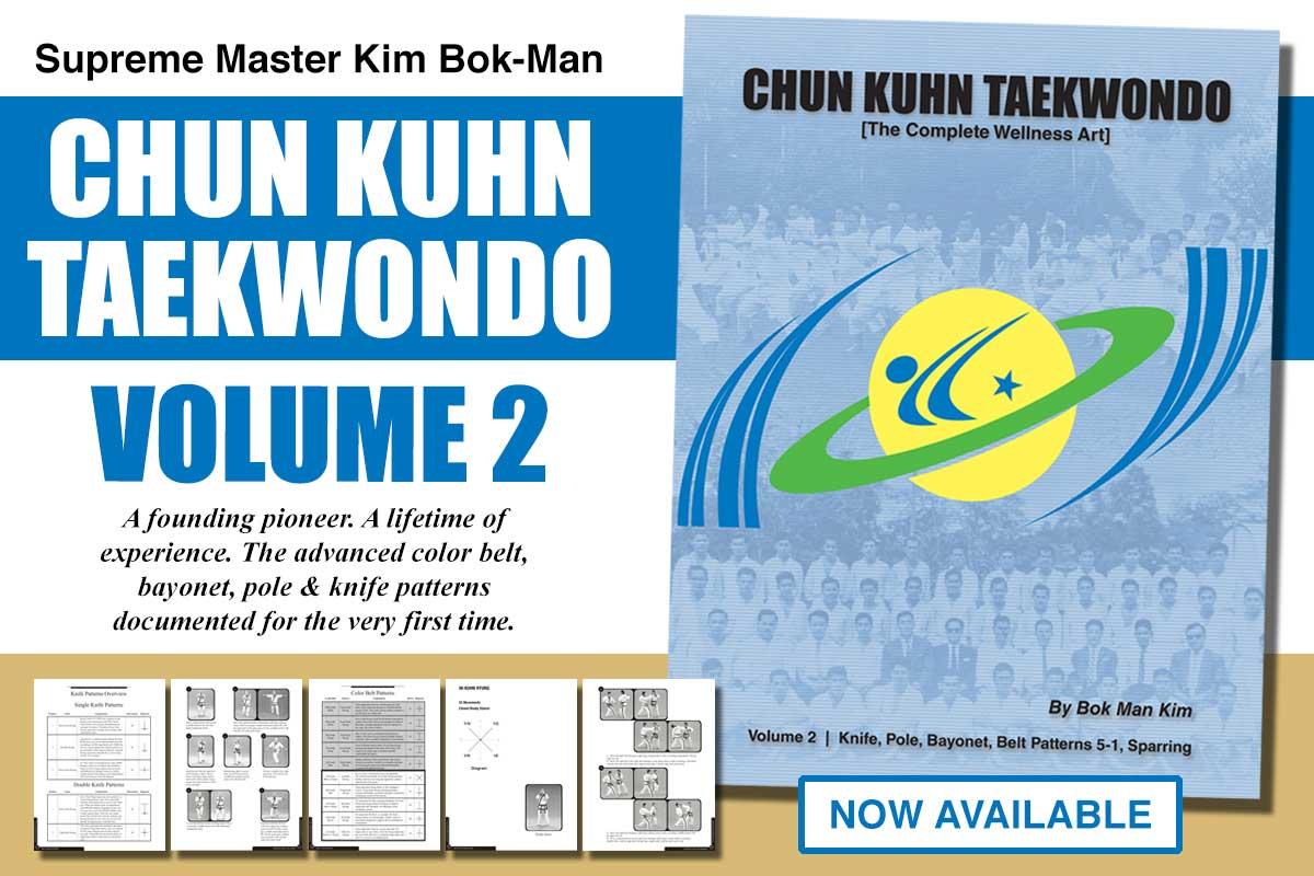 Buy Chun Kuhn Taekwondo Vol 2 by Bok Man Kim
